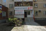 Сдам помещение в центре города 123 кв.м. в долгосрочную аренду