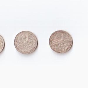 Серебренные монеты 1925 года выпуска