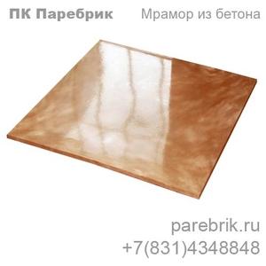 Проступь накладная 1ЛН 2ЛН СТ. От 250 руб. в Ульяновске