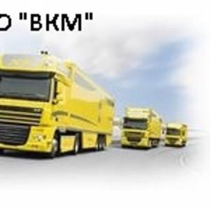 Грузоперевозки по России Домашний переезд