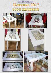 kupivopt : Cтолы,  стулья,  диваны производителя
